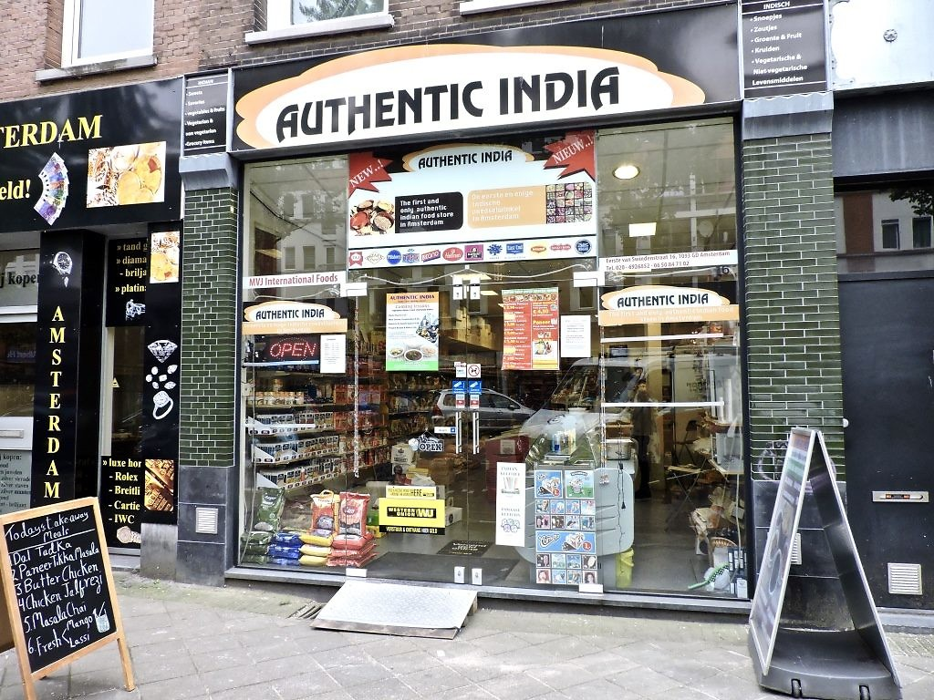 authentic_india_amsterdam_mooncake