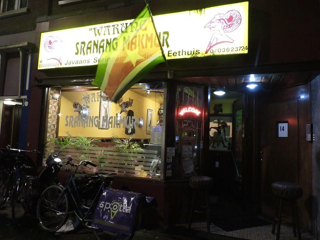 sranang_makmur_mooncake