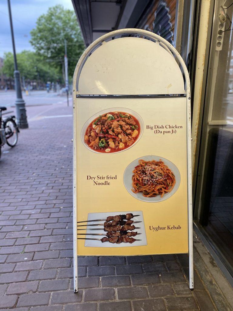Silk_Road_Kebab_House_oeigoers_Amsterdam__Mooncake.nl.