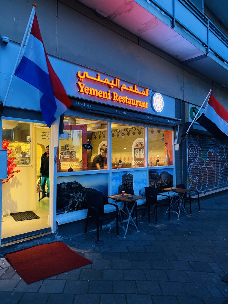 Yemeni_restaurant_amsterdam_mooncake.nl__6