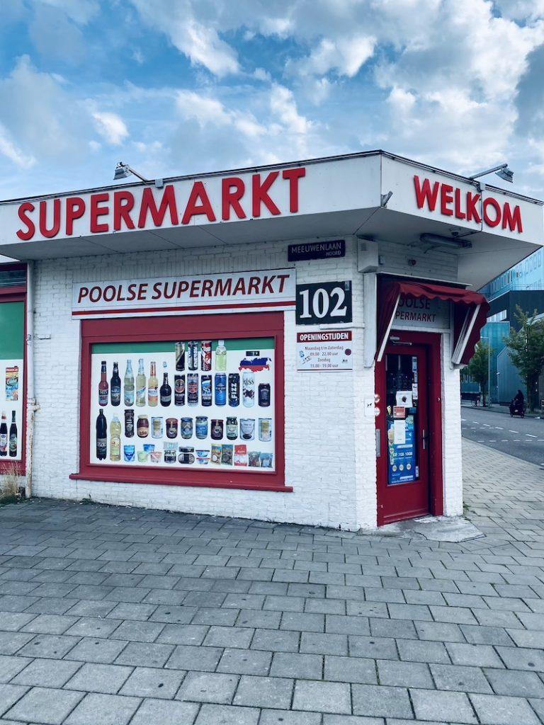 Poolse_supermarkt_amsterdam_mooncake.nl