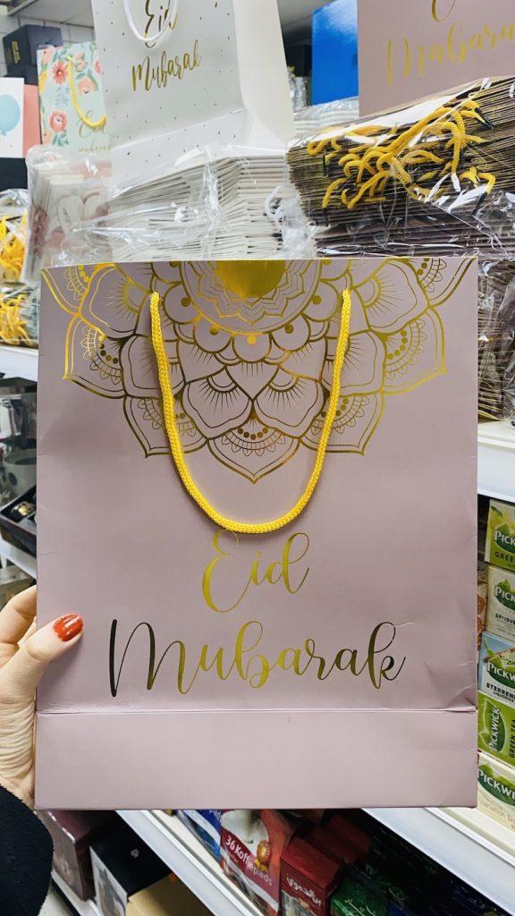 Eid-al_Fitr_inkopen_doen_in_Amsterdam_mooncake.nl